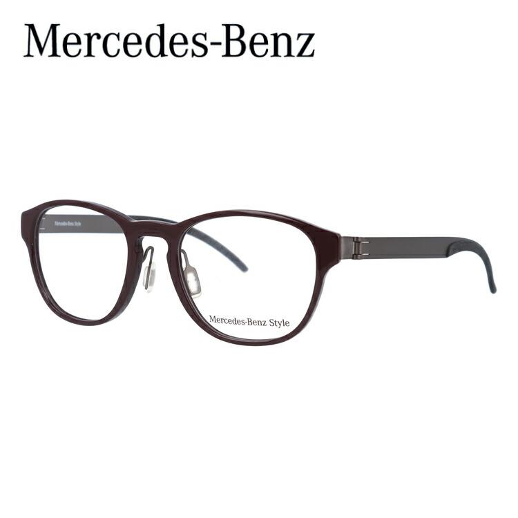 メルセデスベンツ 伊達メガネ 眼鏡 MercedesBenz M4016-D 50サイズ 国内正規品 【ボストン型】