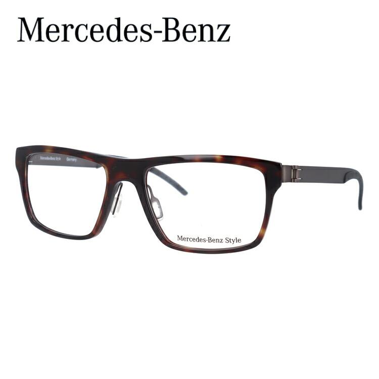 メルセデスベンツ・スタイル メガネフレーム Mercedes-Benz Style 度付き 度なし 伊達 だて 眼鏡 メンズ レディース M4018-D 55サイズ スクエア型 UVカット 紫外線 【国内正規品】