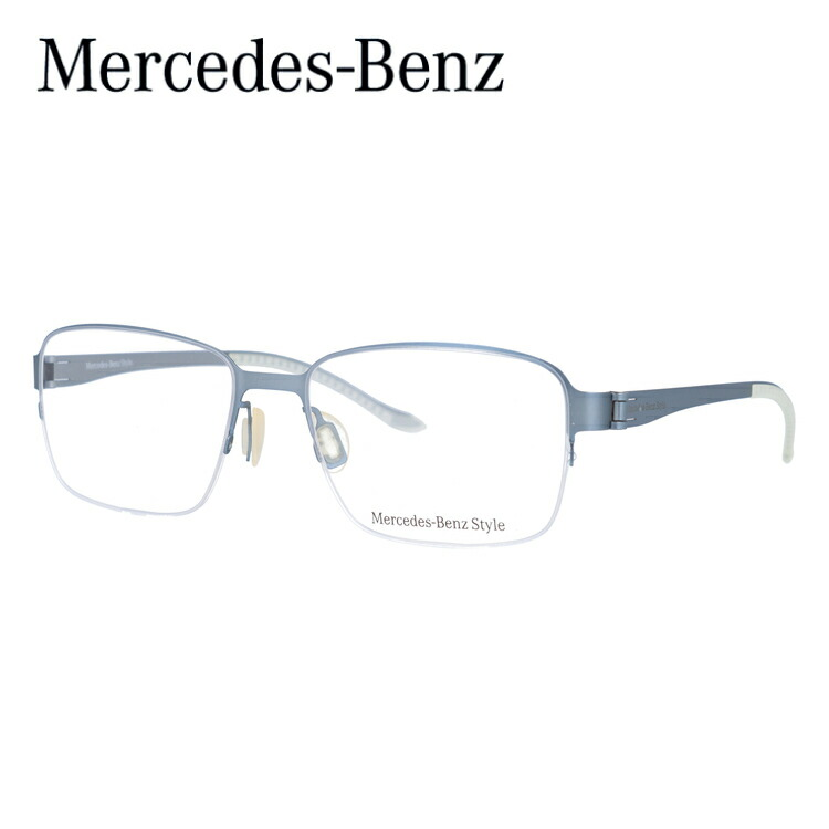 メルセデスベンツ 伊達メガネ 眼鏡 MercedesBenz M6032-B 55サイズ 国内正規品 【スクエア型】