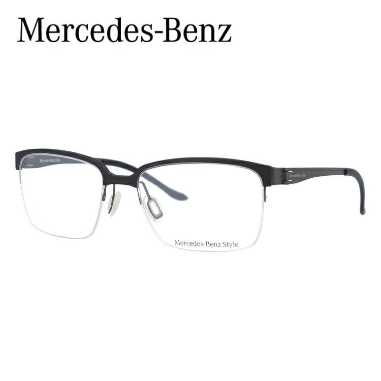 メルセデスベンツ 伊達メガネ 眼鏡 MercedesBenz M6034-A 55サイズ 国内正規品 【スクエア型】