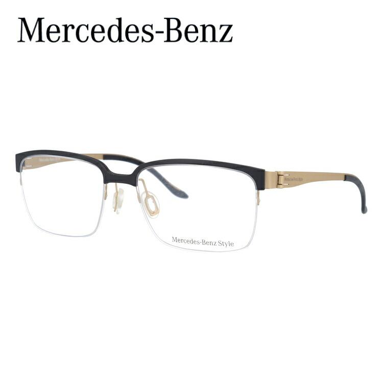 【度付きレンズ・度なしレンズ(伊達)が0円】メルセデスベンツ 伊達メガネ 眼鏡 MercedesBenz M6034-B 55サイズ 国内正規品 【スクエア型】