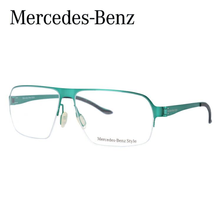 【度付きレンズ・度なしレンズ(伊達)が0円】メルセデスベンツ 伊達メガネ 眼鏡 MercedesBenz M6035-B 58サイズ 国内正規品