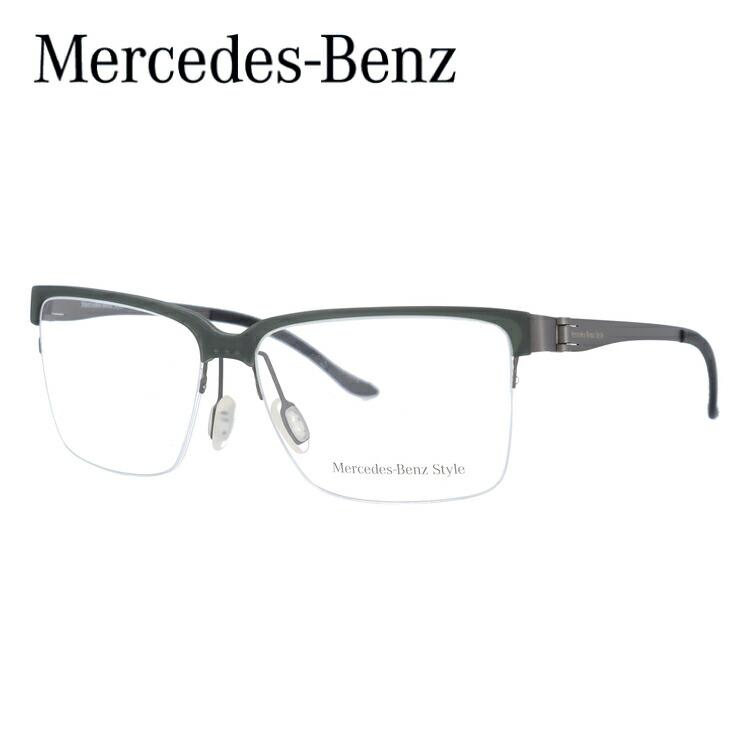 【度付きレンズ・度なしレンズ(伊達)が0円】メルセデスベンツ 伊達メガネ 眼鏡 MercedesBenz M6040-C 55サイズ 国内正規品 【スクエア型】