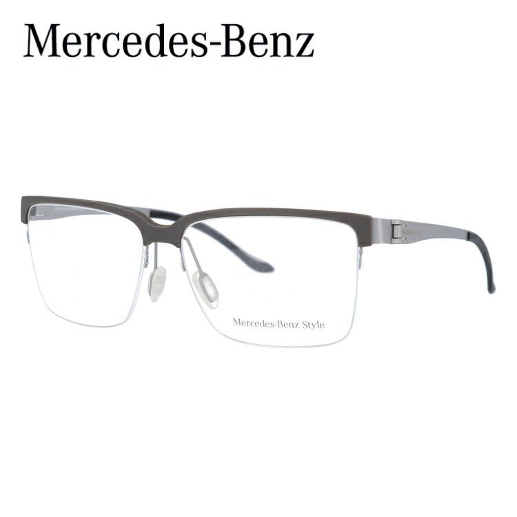 メルセデスベンツ・スタイル メガネフレーム Mercedes-Benz Style 度付き 度なし 伊達 だて 眼鏡 メンズ レディース M6040-D 55サイズ スクエア型 UVカット 紫外線 【国内正規品】