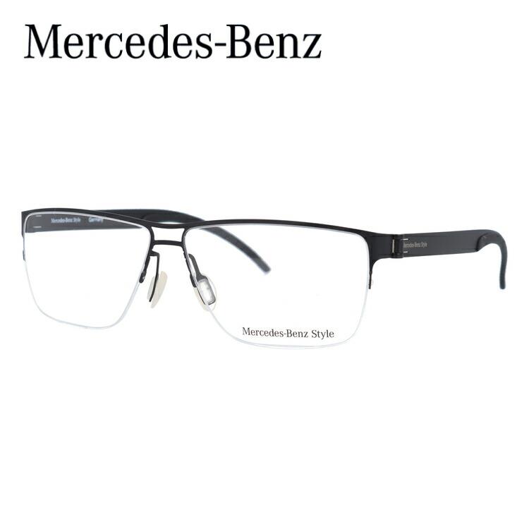メルセデスベンツ 伊達メガネ 眼鏡 MercedesBenz M6045-B 58サイズ 国内正規品