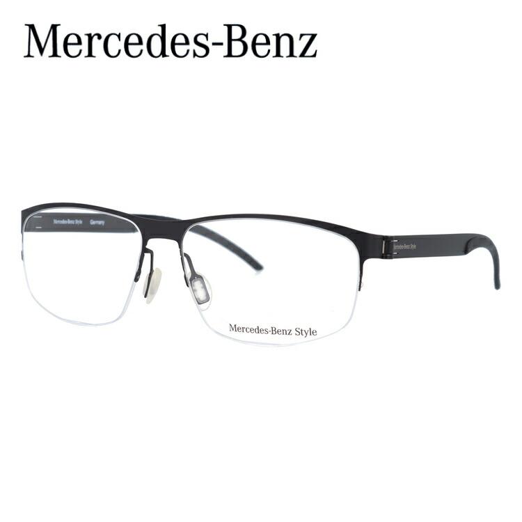 メルセデスベンツ・スタイル メガネフレーム Mercedes-Benz Style 度付き 度なし 伊達 だて 眼鏡 メンズ レディース M6046-C 58サイズ スクエア型 UVカット 紫外線 【国内正規品】