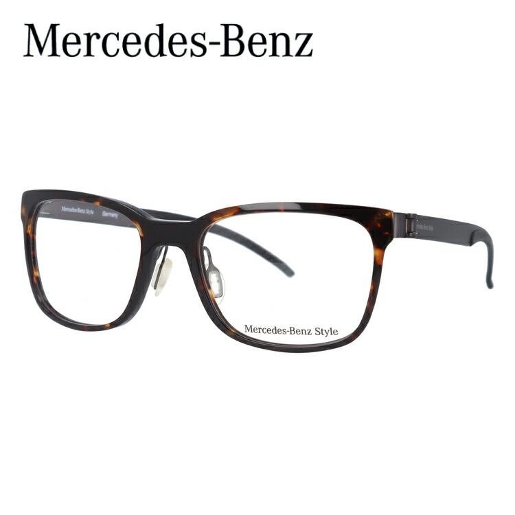 メルセデスベンツ 伊達メガネ 眼鏡 MercedesBenz M8004-B 53サイズ 国内正規品 【ウェリントン型】