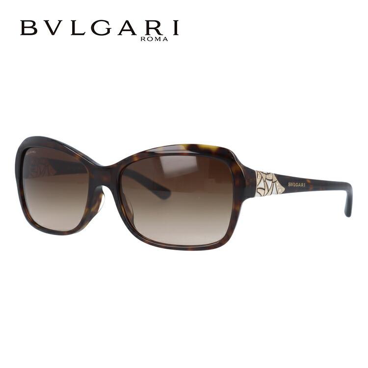 ブルガリ サングラス アジアンフィット BVLGARI BV8153BF 504/13 57サイズ DIVA (ディーヴァ) 正規品 バタフライ レディース UVカット 【国内正規品】