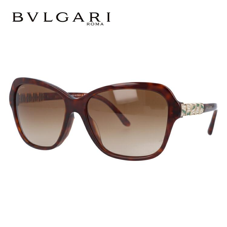 ブルガリ サングラス フルフィット(アジアンフィット) BVLGARI BV8142BF 526813 58サイズ 国内正規品 バタフライ メンズ レディース UVカット
