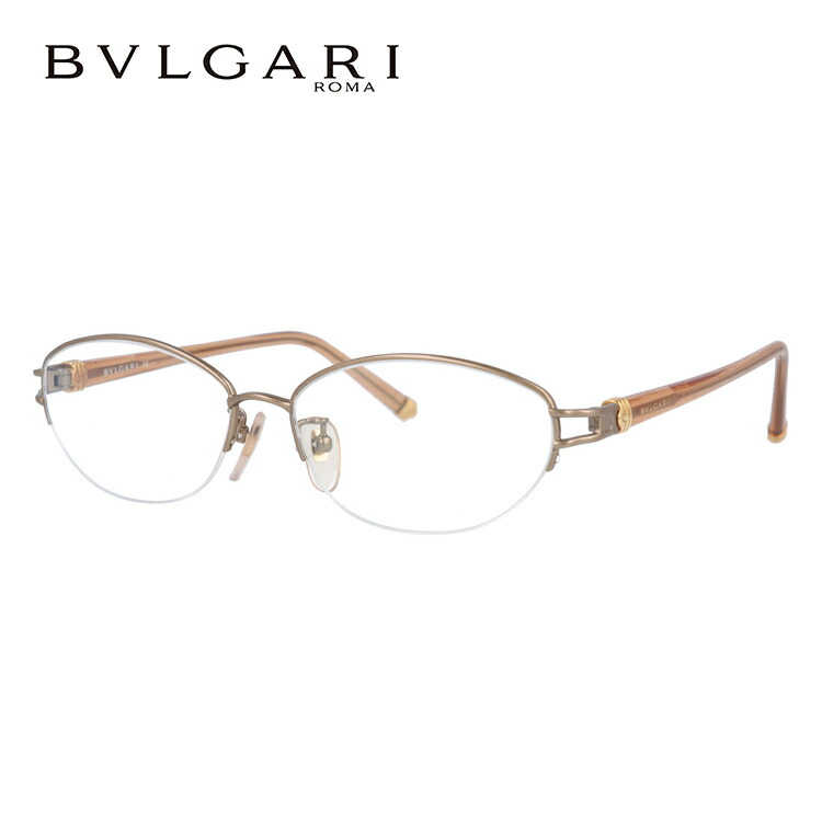 ブルガリ 眼鏡 伊達メガネ対応 国内正規品 BV241TK 450 54 ライトブラウン レディース