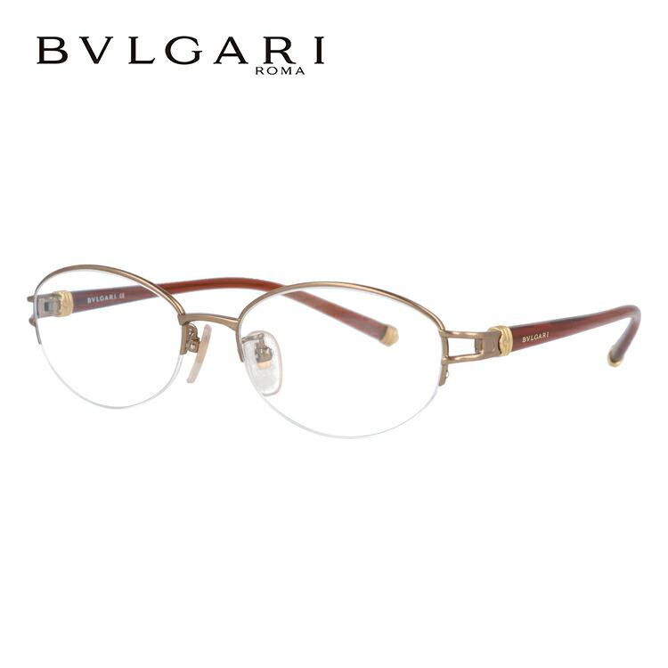 ブルガリ 眼鏡 伊達メガネ対応 国内正規品 BV242TK 444 52 ライトブラウン/ブラウン レディース