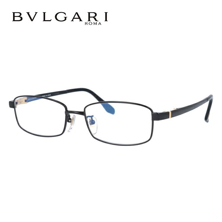 メガネ 度付き 度なし 伊達メガネ 眼鏡 ブルガリ BVLGARI BV1033TK 4033 53 ブラック レディース スクエア型 UVカット 紫外線 【国内正規品】
