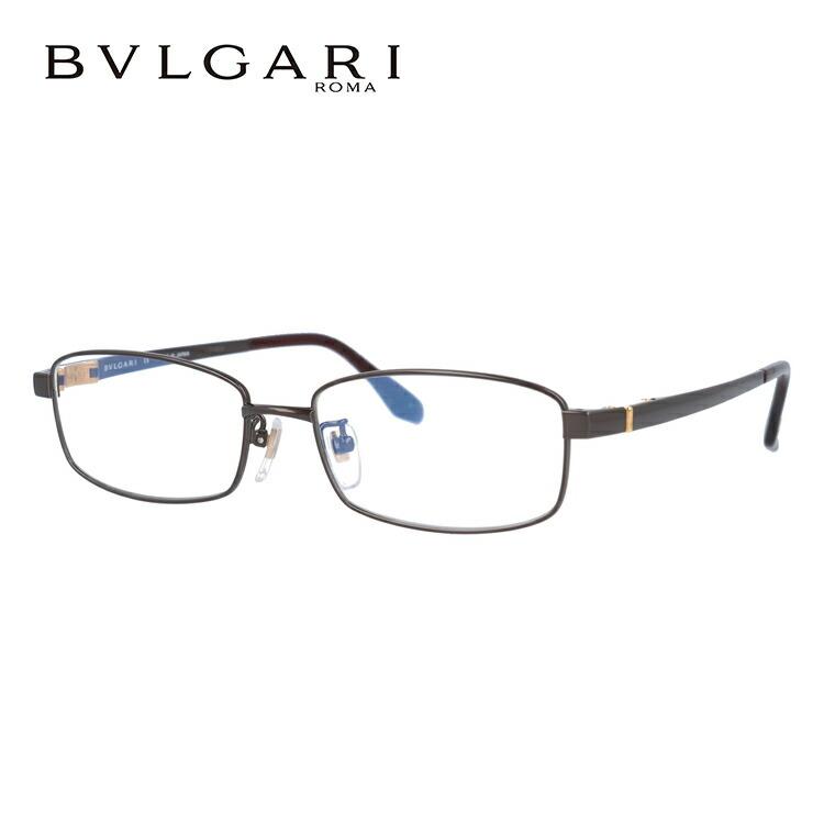 ブルガリ 眼鏡 伊達メガネ対応 国内正規品 BV1033TK 4055 53 ブラウン レディース 【スクエア型】