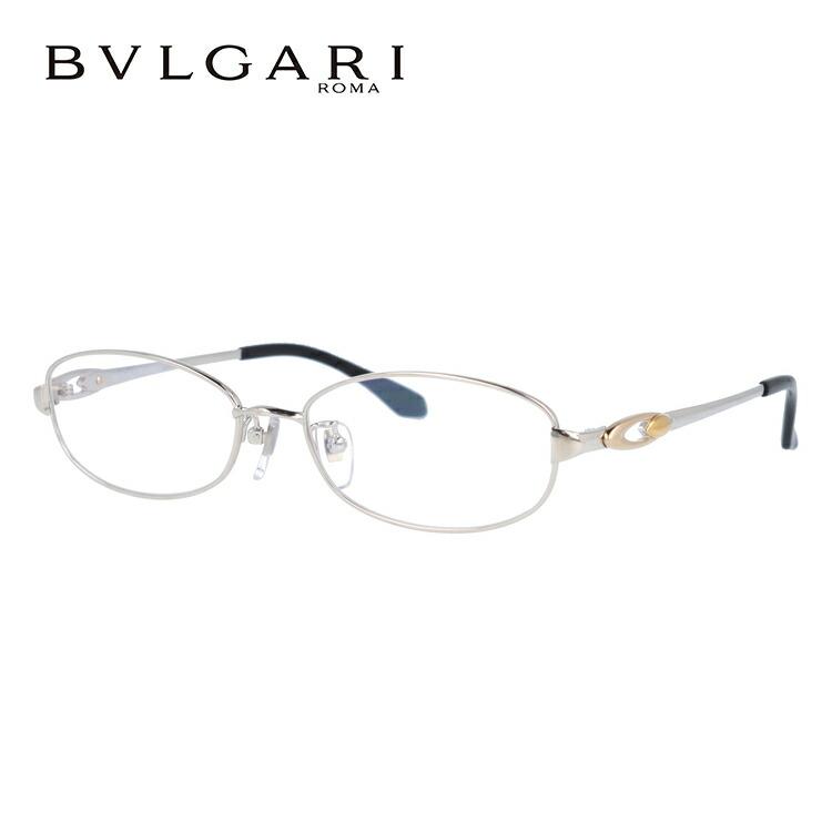 ブルガリ 眼鏡 伊達メガネ対応 国内正規品 BV2050TK 483 53 シルバー/ブラック レディース