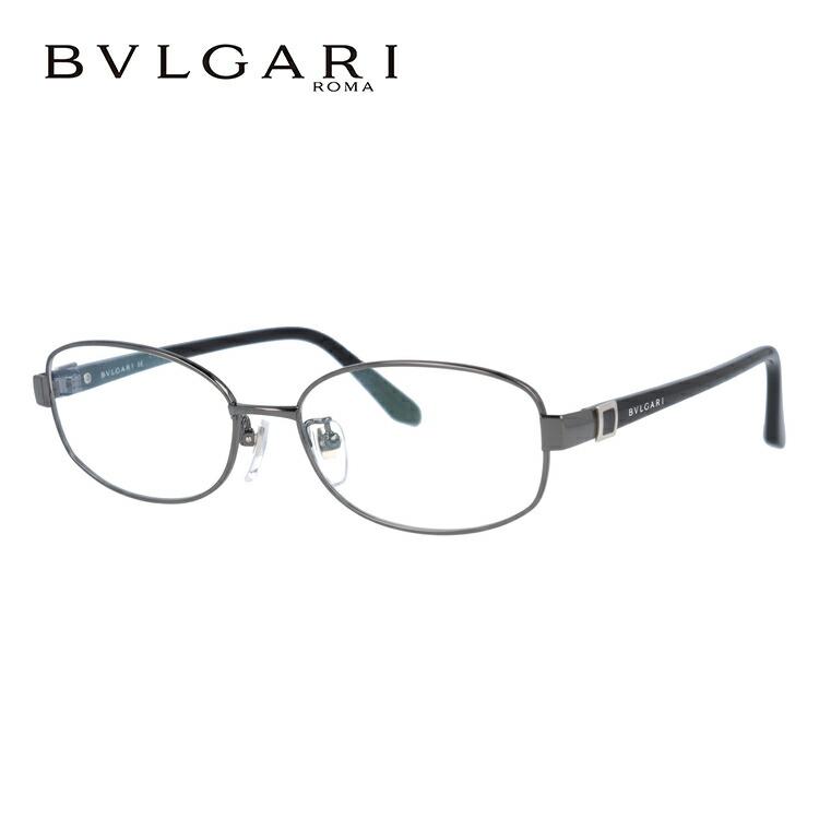 ブルガリ 眼鏡 伊達メガネ対応 国内正規品 BV2052TK 484 53 ガンメタル/ブラック レディース 【スクエア型】