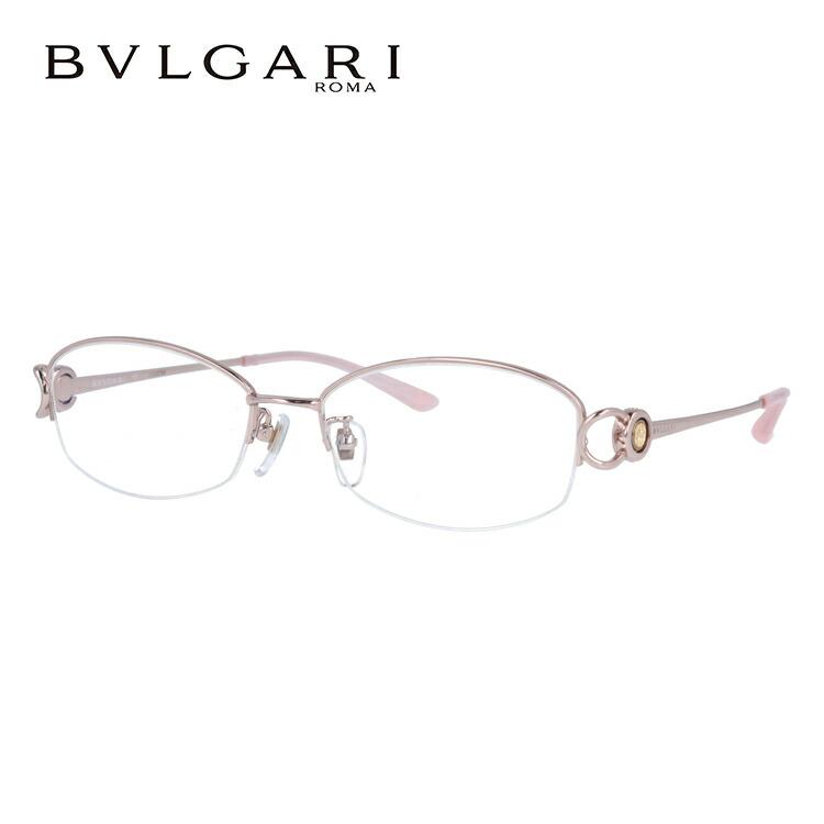 ブルガリ 眼鏡 伊達メガネ対応 BV2065TG 458 54 ピンク ダイヤモンド レディース スクエア型 【国内正規品】