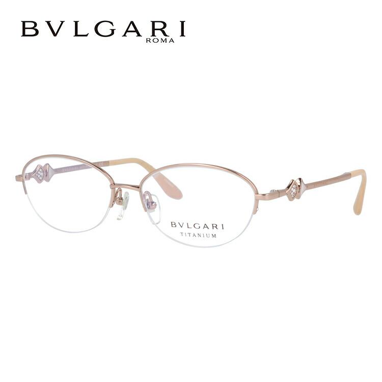 ブルガリ 伊達メガネ 眼鏡 BVLGARI 国内正規品 BV2185BD 389 54 ピンクゴールド アジアンフィット メンズ レディース