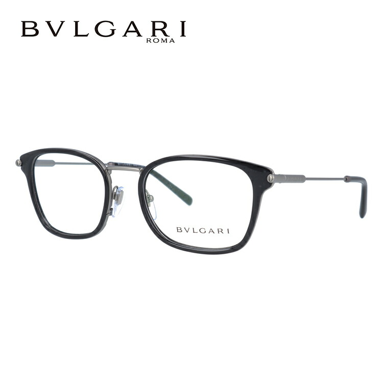 ブルガリ 伊達メガネ 眼鏡 BVLGARI BV1095 195 53サイズ 国内正規品 ウェリントン メンズ レディース