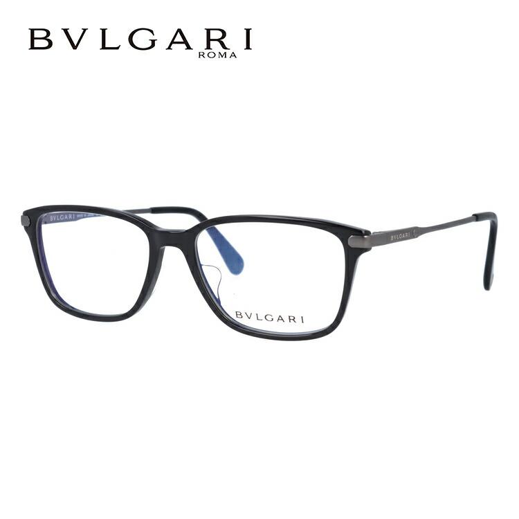 ブルガリ 伊達メガネ 眼鏡 アジアンフィット BVLGARI BV3030D 501 55サイズ 国内正規品 スクエア メンズ レディース