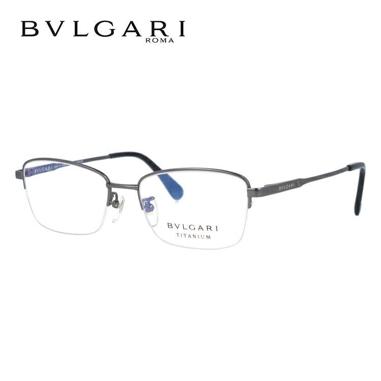ブルガリ 伊達メガネ 眼鏡 BVLGARI BV1094TD 195 54サイズ 国内正規品 スクエア メンズ レディース