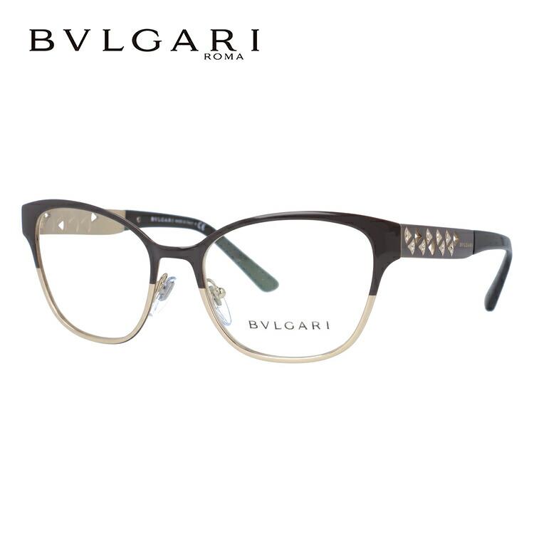 メガネ 度付き 度なし 伊達メガネ カラーレンズ 眼鏡 ブルガリ ディーヴァ ドリーム BVLGARI DIVA'S DREAM BV2201B 2044 53サイズ ウェリントン レディース レンズセット UVカット 紫外線 サングラス