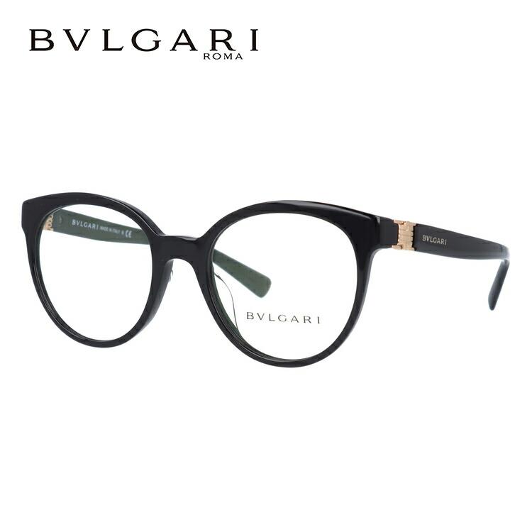 ブルガリ 伊達メガネ 眼鏡 アジアンフィット BVLGARI BV4152F 501 51サイズ 国内正規品 ボストン レディース