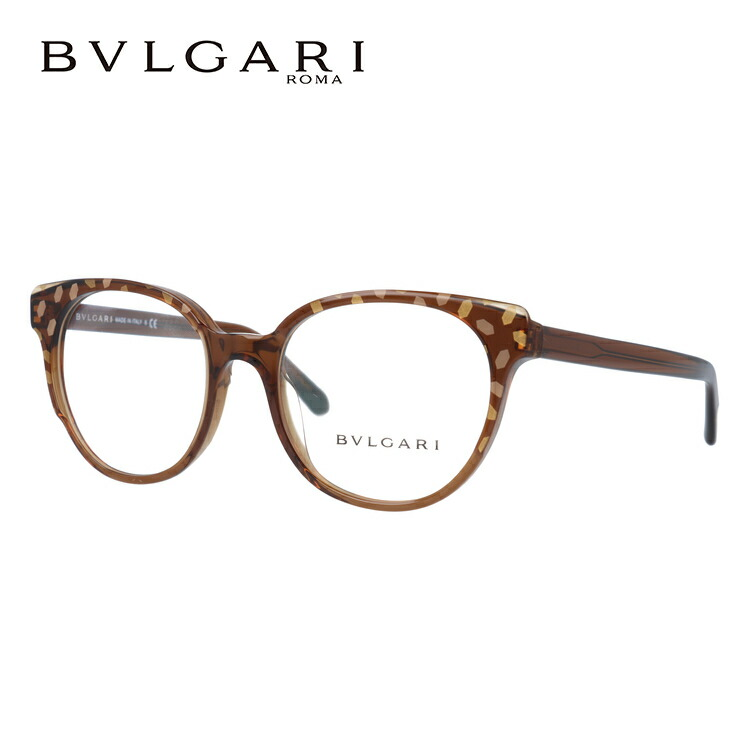 ブルガリ 伊達メガネ 眼鏡 2018新作 レ ジェンメ アジアンフィット BVLGARI LE GEMME BV4164F 5461 53サイズ 国内正規品 フォックス レディース