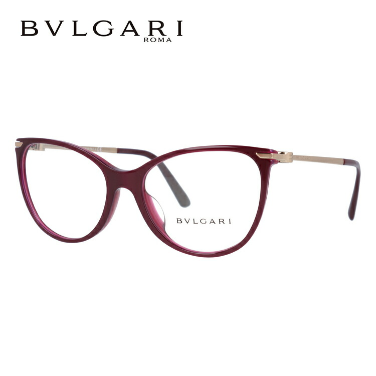 ブルガリ 伊達メガネ 眼鏡 ブルガリ ブルガリ アジアンフィット BVLGARI BVLGARI BVLGARI BV4121F 5426 55サイズ 国内正規品 フォックス レディース