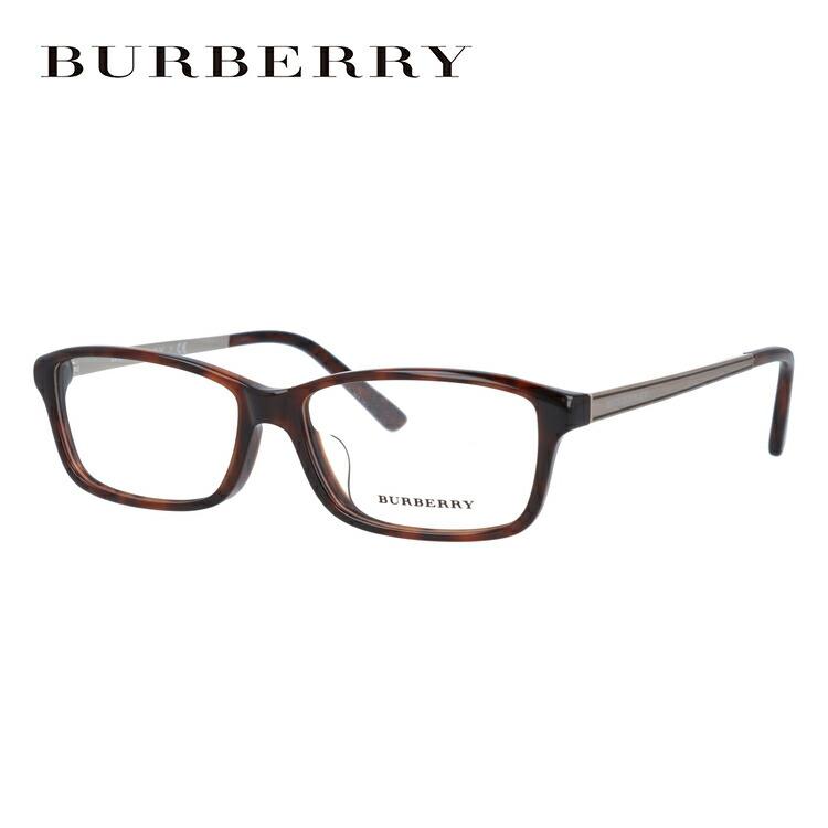 バーバリー 伊達メガネ 眼鏡 BURBERRY 国内正規品 BE2217D 3316(B2217D) 55 ハバナ/ゴールド アジアンフィット レディース メンズ 【スクエア型】