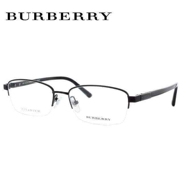 バーバリー 伊達メガネ 眼鏡 BURBERRY 国内正規品 BE1288TD 1007 55 マットブラック/ブラック 調整可能ノーズパッド レディース メンズ