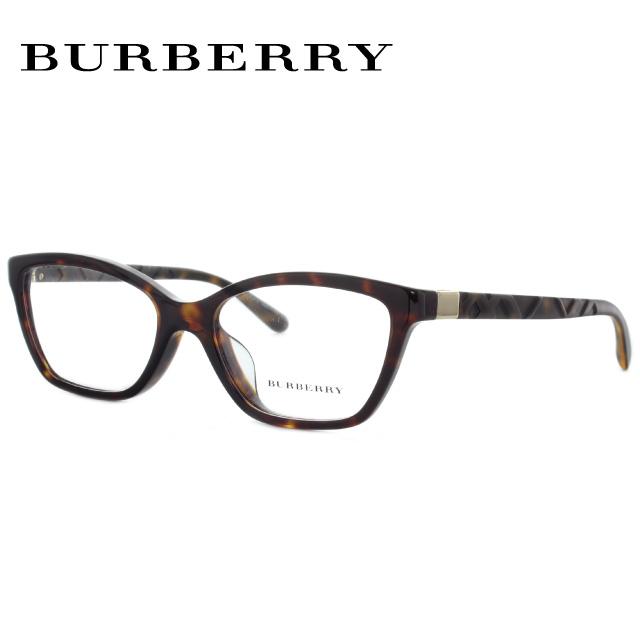 バーバリー 伊達メガネ 眼鏡 BURBERRY 国内正規品 BE2221F 3002 53 ハバナ/マットハバナ アジアンフィット レディース メンズ 【ウェリントン型】
