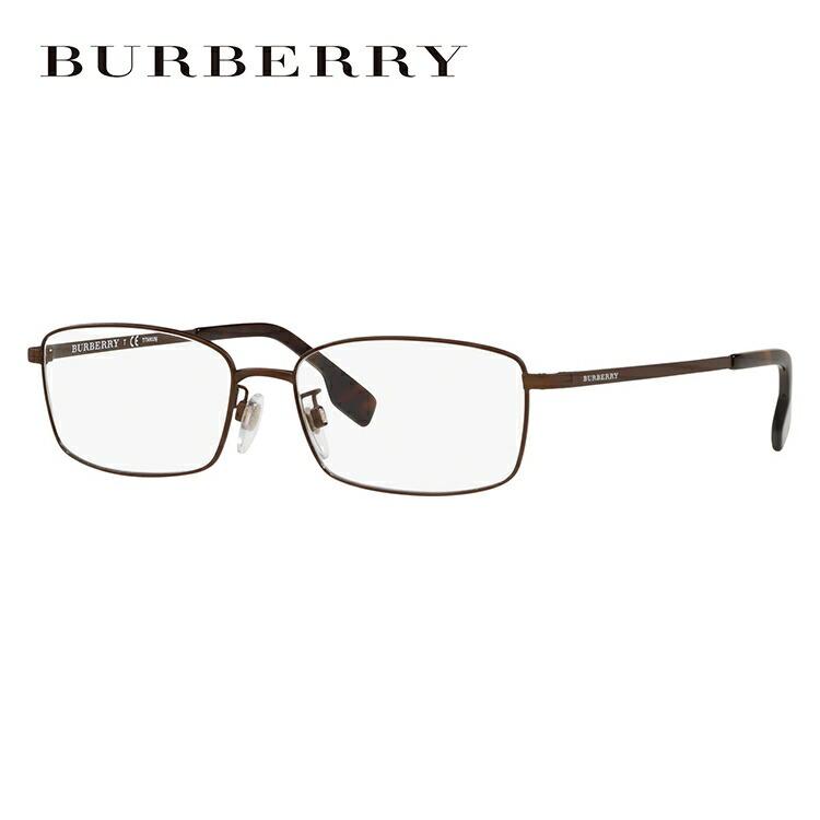 バーバリー 伊達メガネ 眼鏡 アジアンフィット BURBERRY BE1331D 1288 56サイズ 国内正規品 スクエア メンズ レディース