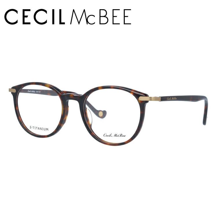 セシルマクビー 伊達メガネ 眼鏡 アジアンフィット CECIL McBEE CMF 7037-5 49サイズ ボストン レディース
