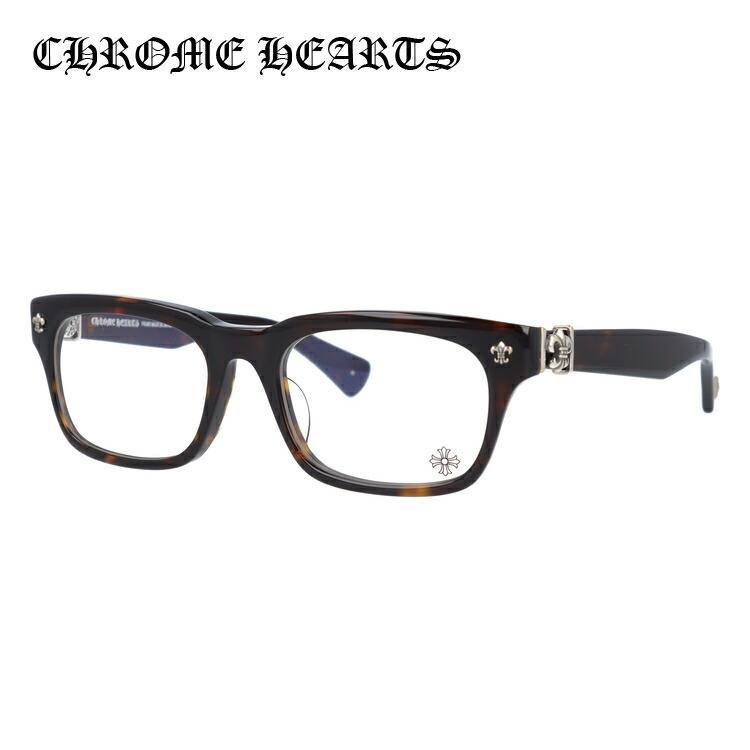 メガネ 度付き 度なし 伊達メガネ 眼鏡 クロムハーツ アジアンフィット CHROME HEARTS GITTIN ANY?-A DT 52サイズ スクエア ユニセックス メンズ レディース UVカット 紫外線