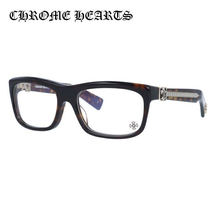 メガネ 度付き 度なし 伊達メガネ カラーレンズ 眼鏡 クロムハーツ レギュラーフィット CHROME HEARTS MYDIXADRYLL DT 55サイズ スクエア ユニセックス メンズ レディース レンズセット UVカット 紫外線 サングラス