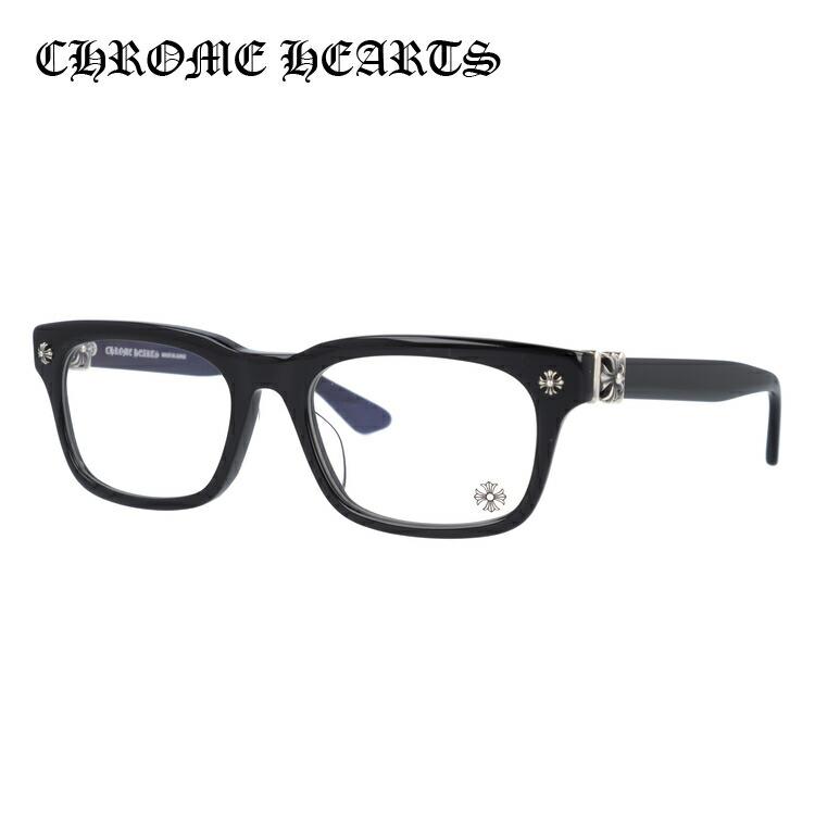 メガネ 度付き 度なし 伊達メガネ 眼鏡 クロムハーツ レギュラーフィット CHROME HEARTS VAGILANTE BK 54サイズ スクエア ユニセックス メンズ レディース UVカット 紫外線