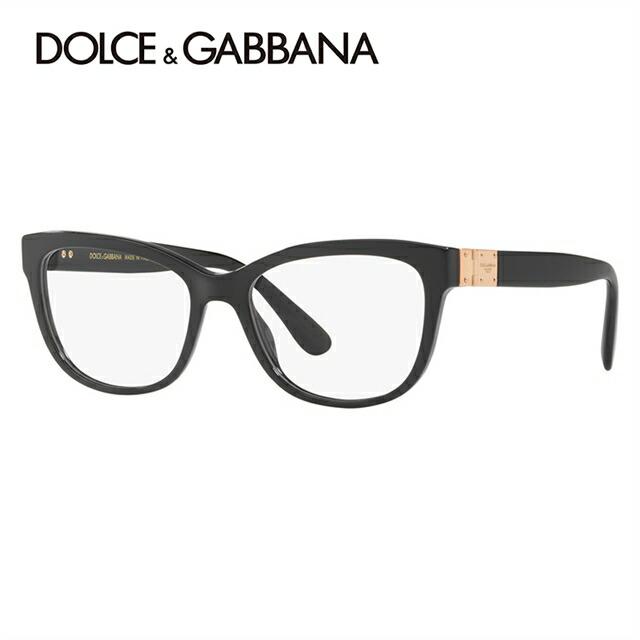 ドルチェ&ガッバーナ 伊達メガネ 眼鏡 アジアンフィット D&G DG3290F 501 54サイズ 国内正規品 フォックス メンズ レディース