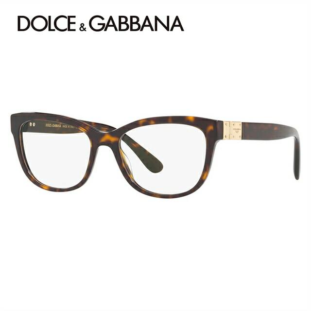 メガネ 度付き 度なし 伊達メガネ カラーレンズ 眼鏡 ドルチェ&ガッバーナ アジアンフィット D&G DG3290F 502 54サイズ フォックス メンズ レディース レンズセット UVカット 紫外線 サングラス