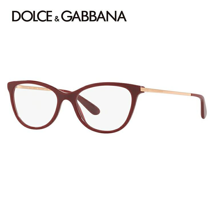 ドルチェ&ガッバーナ 伊達メガネ 眼鏡 アジアンフィット D&G DG3258F 3091 54サイズ 国内正規品 フォックス メンズ レディース