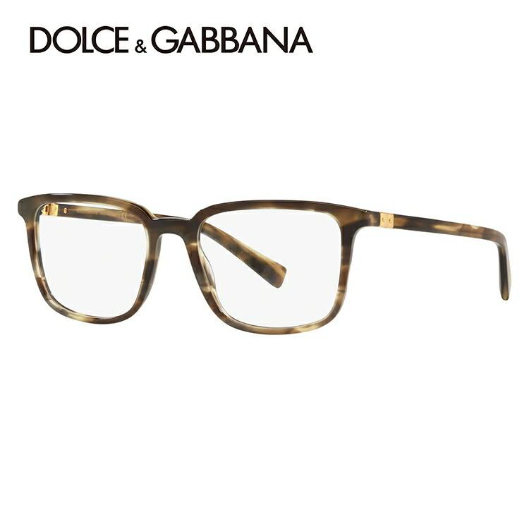 ドルチェ&ガッバーナ 伊達メガネ 眼鏡 2018年新作 アジアンフィット D&G DG3304F 3200 54サイズ 国内正規品 スクエア メンズ レディース