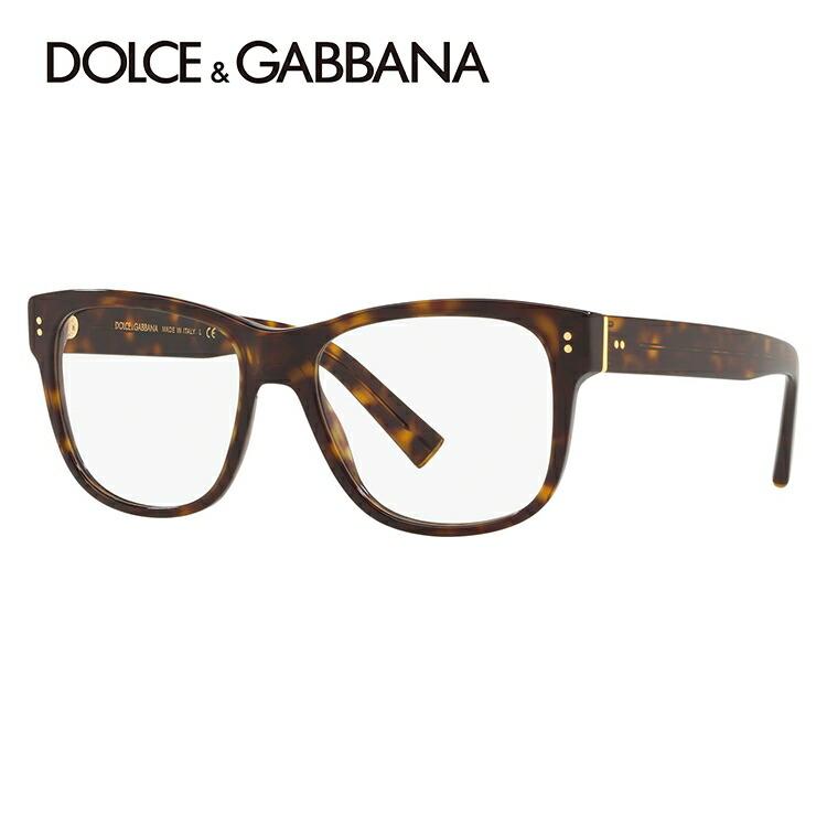 ドルチェ&ガッバーナ 伊達メガネ 眼鏡 2018年新作 レギュラーフィット D&G DG3305 502 52サイズ 国内正規品 ウェリントン メンズ レディース