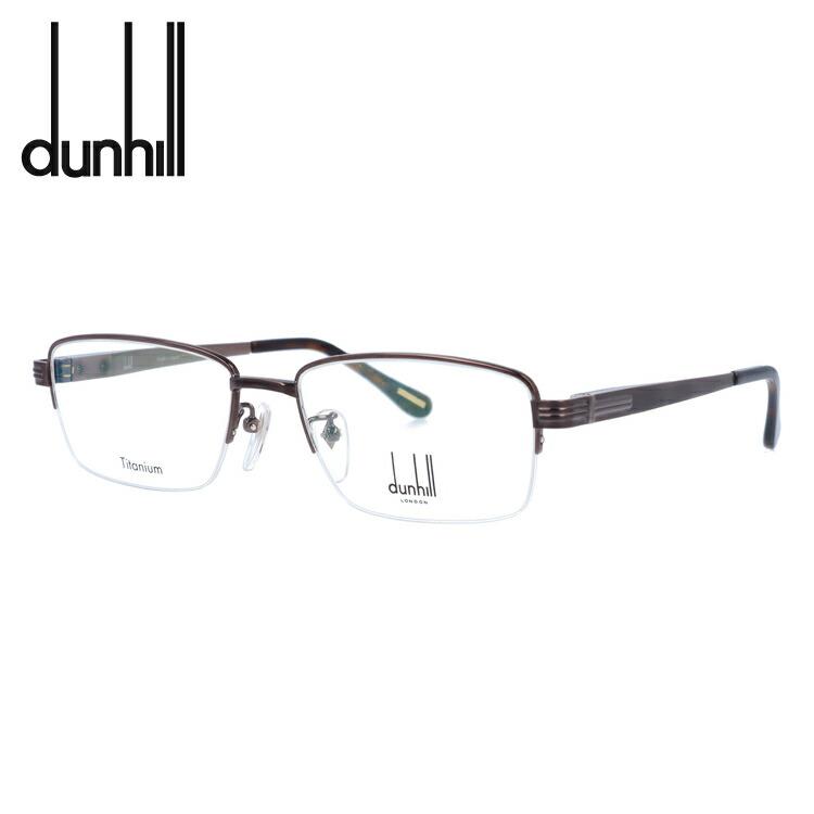 ダンヒル dunhill メガネフレーム 調整可能ノーズパッド クリングス メンズ 販売 激安超特価 日本製 メガネ 度付き 0R80 国内正規品 眼鏡 54サイズ スクエア 伊達メガネ VDH066J 度なし