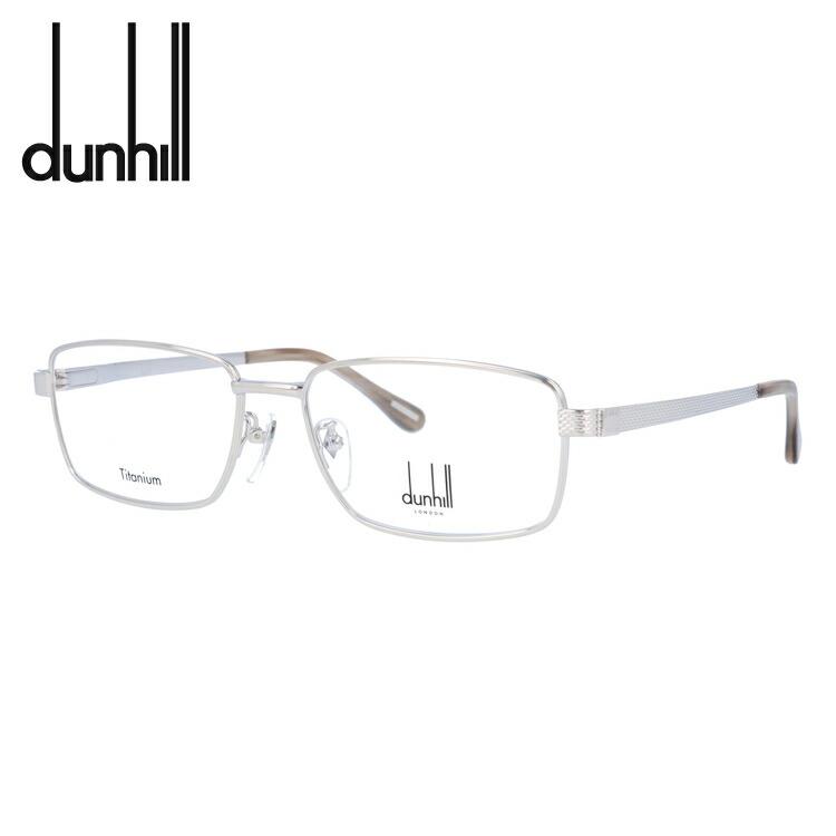 ダンヒル 40%OFFの激安セール お歳暮 dunhill メガネフレーム 調整可能ノーズパッド クリングス メンズ 日本製 メガネ 度付き 56サイズ 眼鏡 VDH067J スクエア 伊達メガネ 度なし 0579 国内正規品
