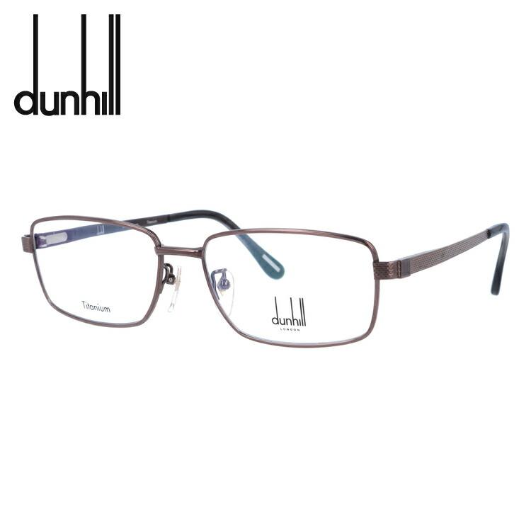ダンヒル dunhill メガネフレーム 調整可能ノーズパッド クリングス メンズ 日本製 メガネ 度付き 度なし 国内正規品 スクエア 供え 56サイズ 0R80 ストア 伊達メガネ VDH067J 眼鏡