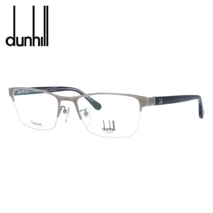 ダンヒル メガネ 度付き 度なし 伊達メガネ 眼鏡 dunhill VDH108J 0568 54サイズ スクエア メンズ 日本製【国内正規品】