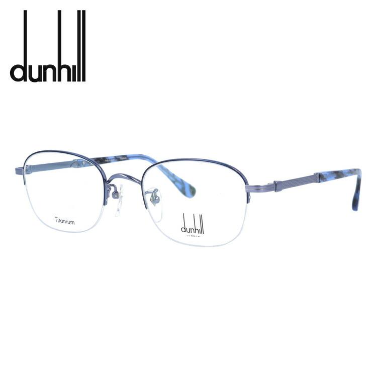 ダンヒル dunhill メガネフレーム 調整可能ノーズパッド 人気ブレゼント クリングス メンズ 日本製 メガネ 度付き 眼鏡 新品 送料無料 度なし スクエア VDH124J 0K93 国内正規品 50サイズ 伊達メガネ
