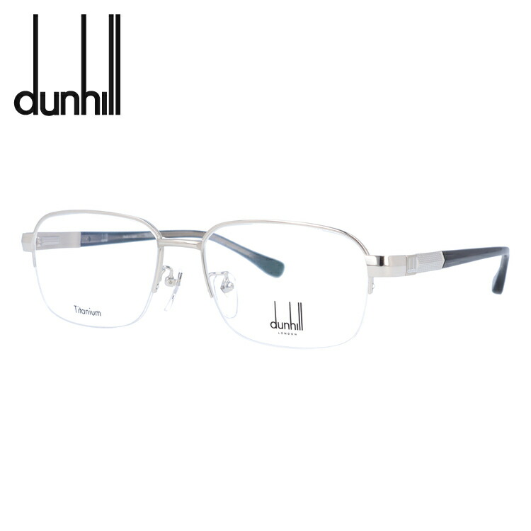 ダンヒル dunhill メガネフレーム 調整可能ノーズパッド クリングス メンズ 日本製 メガネ 度付き 国内正規品 0579 眼鏡 伊達メガネ 度なし スクエア 56サイズ テレビで話題 一部予約 VDH171J