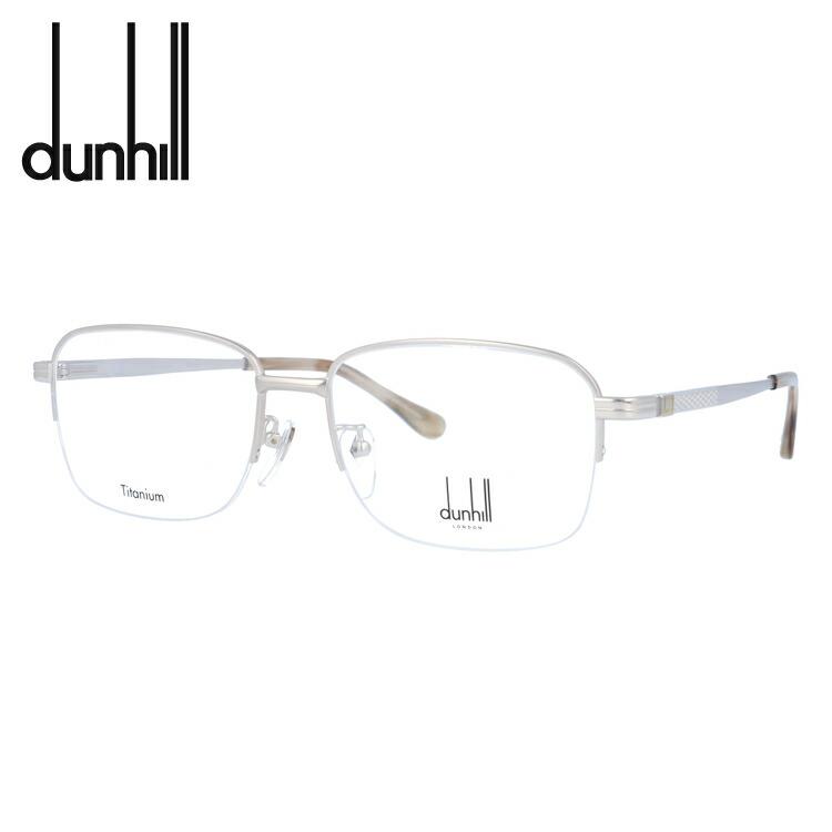ダンヒル dunhill メガネフレーム 店 調整可能ノーズパッド クリングス メンズ 日本製 メガネ 度付き スクエア VDH174J 0581 国内正規品 57サイズ 新登場 伊達メガネ 度なし 眼鏡