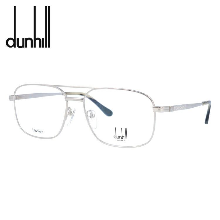 ダンヒル レビューを書けば送料当店負担 税込 dunhill メガネフレーム 調整可能ノーズパッド クリングス メンズ 日本製 メガネ 度付き 眼鏡 国内正規品 58サイズ 0579 VDH175J 伊達メガネ スクエア 度なし