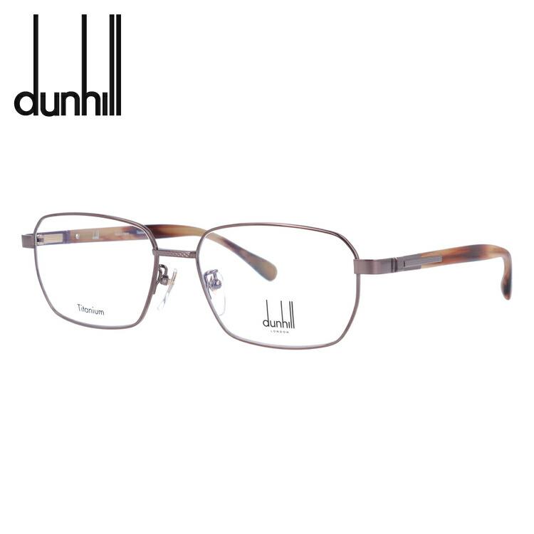 ダンヒル dunhill メガネフレーム 調整可能ノーズパッド クリングス メンズ 日本製 メガネ 度付き 56サイズ 度なし 国内正規品 贈呈 スクエア VDH206J 眼鏡 0A40 伊達メガネ !超美品再入荷品質至上!